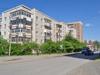 Pervouralsk, Lenin st, house 9. Apartment house
