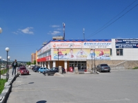Pervouralsk, Lenin st, house 10. shopping center