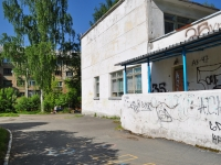 Pervouralsk, nursery school №32, Lenin st, house 11Б