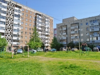 Pervouralsk, Lenin st, house 11. Apartment house