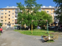Pervouralsk, Lenin st, house 13А. Apartment house