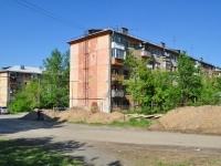 Первоуральск, улица Ленина, дом 13Б. многоквартирный дом