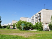 Pervouralsk, Lenin st, house 13. Apartment house