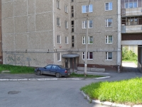 Pervouralsk, Lenin st, house 14. Apartment house