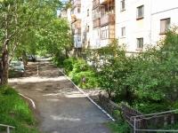 Pervouralsk, Lenin st, 房屋 15А. 公寓楼