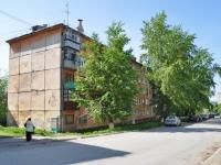 Pervouralsk, Lenin st, house 15А. Apartment house