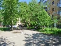 Pervouralsk, Lenin st, 房屋 15Б. 公寓楼