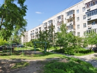 Pervouralsk, Lenin st, house 15. Apartment house