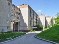 Pervouralsk, Lenin st, house 16. Apartment house