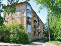 Pervouralsk, Lenin st, 房屋 17А. 公寓楼