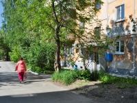 Первоуральск, улица Ленина, дом 17А. многоквартирный дом