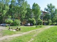 Pervouralsk, Lenin st, house 17Б. Apartment house
