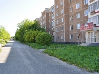 Pervouralsk, Lenin st, house 17. Apartment house