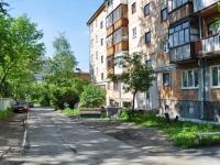 Pervouralsk, Lenin st, house 19А. Apartment house