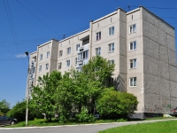Pervouralsk, Lenin st, house 19. Apartment house