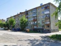 Pervouralsk, Lenin st, 房屋 21А. 公寓楼