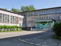 Pervouralsk, 国立重点高级中学 №21, Lenin st, 房屋 21Б