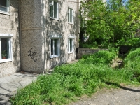 Pervouralsk, Lenin st, house 21. Apartment house
