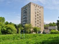 Pervouralsk, Lenin st, house 23. Apartment house