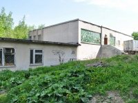Pervouralsk, Lenin st, 房屋 23. 公寓楼