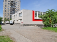 Pervouralsk, 超市 Кировский, Lenin st, 房屋 25 к.1