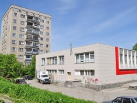 Pervouralsk, Lenin st, house 25. Apartment house