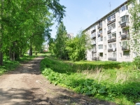 Pervouralsk, Lenin st, house 29. Apartment house