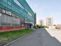 "Pervouralsk, office building ООО ""Дом Мод"", Lenin st, house 31"