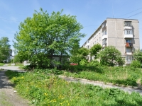 Pervouralsk, Lenin st, house 33. Apartment house
