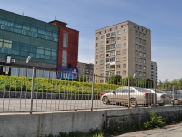Pervouralsk, Lenin st, house 35. Apartment house