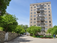 Pervouralsk, Lenin st, house 39. Apartment house