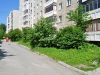 Pervouralsk, Lenin st, house 45А. Apartment house