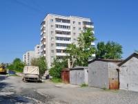 Первоуральск, улица Ленина, дом 45А. многоквартирный дом
