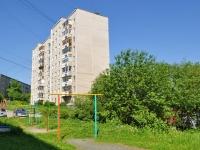 Pervouralsk, Lenin st, house 47А. Apartment house