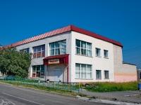 """Первоуральск, улица Ленина, дом 2. торговый центр """"Чайка"""""""