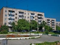 Первоуральск, улица Ленина, дом 4. многоквартирный дом