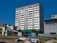 Первоуральск, улица Ленина, дом 5. многоквартирный дом