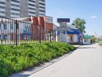 Pervouralsk, Lenin st, house 5А к.1. office building