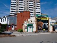 Первоуральск, улица Ленина, дом 5А к.1. офисное здание