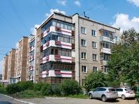 Первоуральск, улица Ленина, дом 6. многоквартирный дом