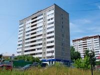 Первоуральск, улица Ленина, дом 7. многоквартирный дом