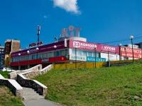 Первоуральск, улица Ленина, дом 10. торговый центр