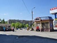 Первоуральск, улица Ленина, дом 10/1. магазин