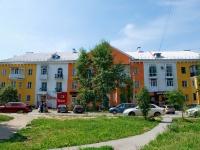 Первоуральск, улица Ленина, дом 5А. многоквартирный дом