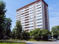 Первоуральск, улица Ленина, дом 7А. многоквартирный дом