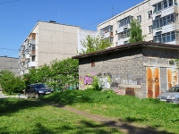 Pervouralsk, Lenin st, service building