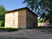 Pervouralsk, Malyshev st, house 1. Apartment house