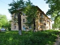 Pervouralsk, Malyshev st, house 3. Apartment house
