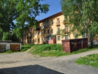 Pervouralsk, Malyshev st, house 3. Apartment house