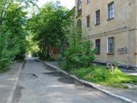 Pervouralsk, Malyshev st, 房屋 3. 公寓楼
